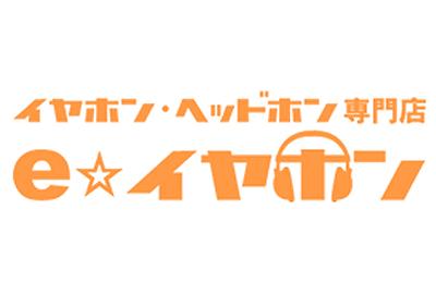 e-earphone